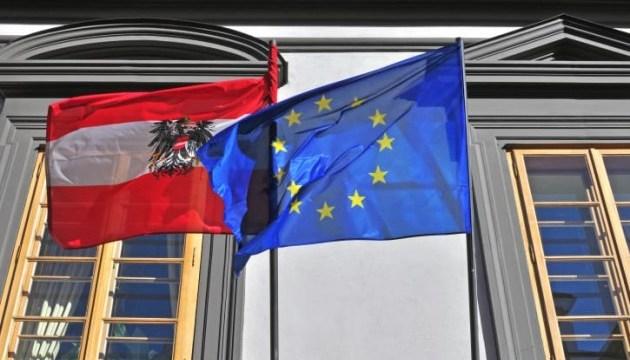 Порошенко: Київ розраховує на внесок Відня у відносини Україна-ЄС