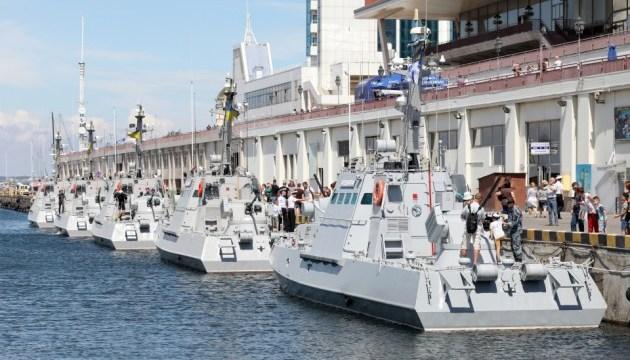Одесса празднует День ВМС