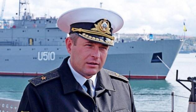 Полторак назначил заместителя командующего ВМС