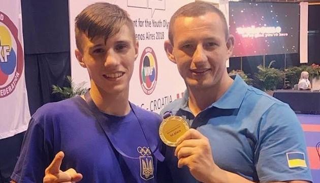 Украинский каратист Роберт Широян завоевал лицензию на Юношеские Олимпийские игры