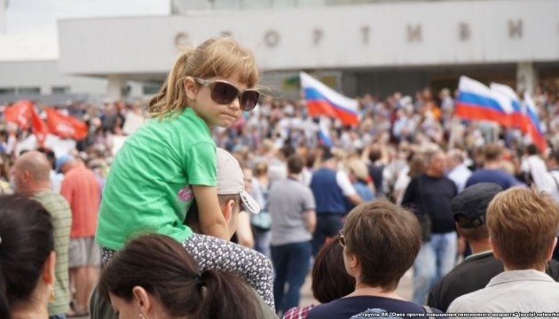 В России тысячи людей вышли на протесты против повышения пенсионного возраста