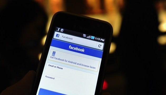 Атака на Facebook: хакери скористалися недоліком у системі безпеки