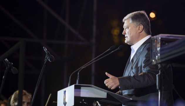 Poroshenko: Kyiv counts on Vienna's contribution to Ukraine-EU relations