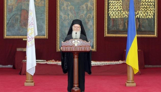 Варфоломій: Бажаю, щоб Ісус, який приніс мир на землю, приніс мир в Україну