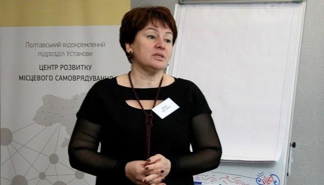 Досвід найуспішнішої територіальної громади вивчали на Полтавщині