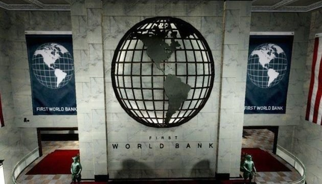 World Bank notes rapid growth of Ukraine's GDP
