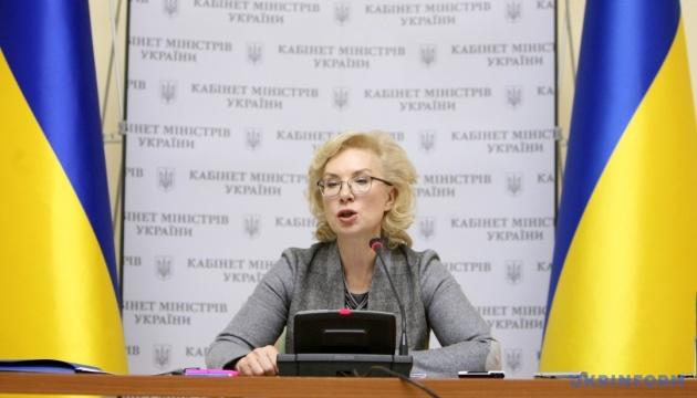 Денисова просит у ООН помощи для моряков украинского