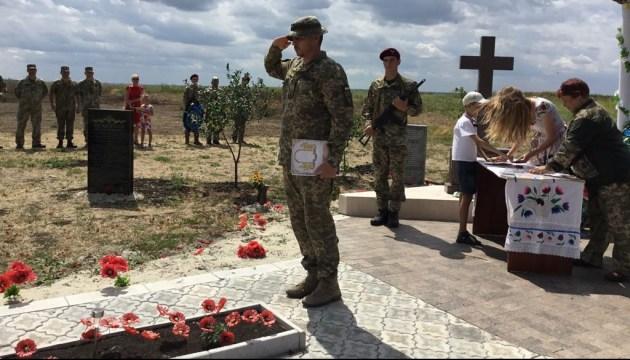 Le 4e anniversaire de la libération de Sloviansk et Kramatorsk célébré sur le mont Karatchoun (photos)