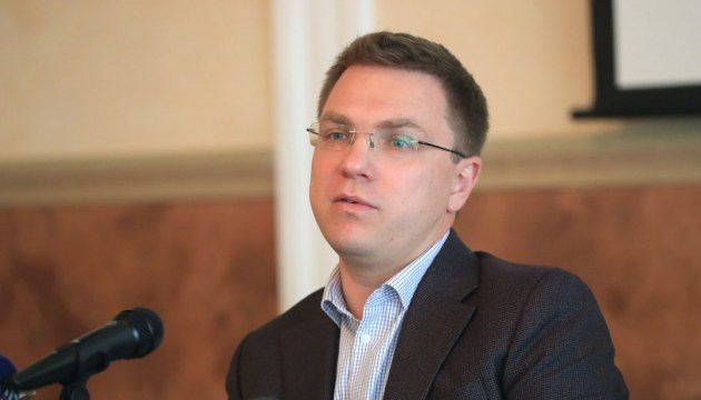 Ukraine's promotion abroad to cost about UAH 35 mln by year-end – Information Policy Ministry