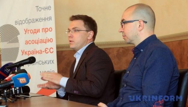 Ukraine NOW: Мининформ презентовал единый бренд региональным СМИ