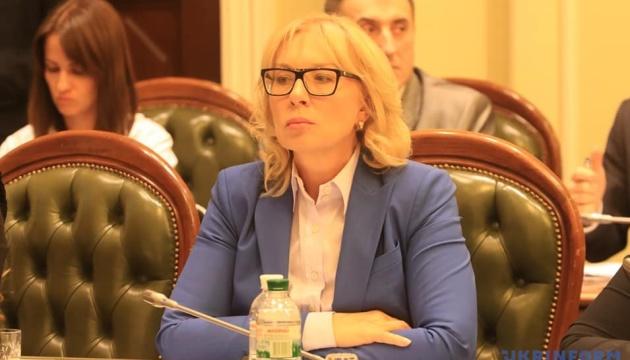Україна збирає пул адвокатів для захисту моряків - Денісова