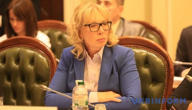 Denisova informs Ukraine's ambassador to Belgium about state of Ukrainian political prisoners