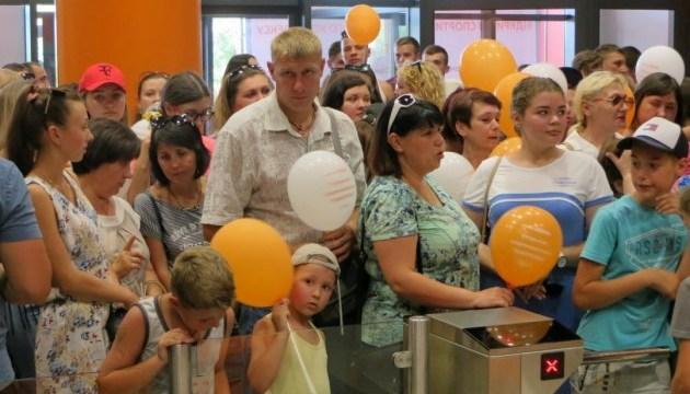 В Николаевской ОТГ на Донетчине открыли современный спорткомплекс
