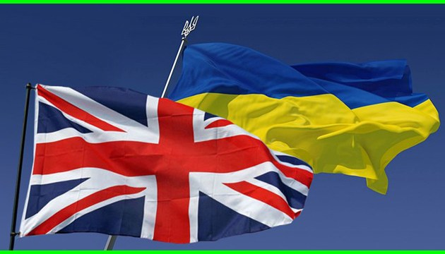 Ukraine, UK agree to work together to strengthen trade relations