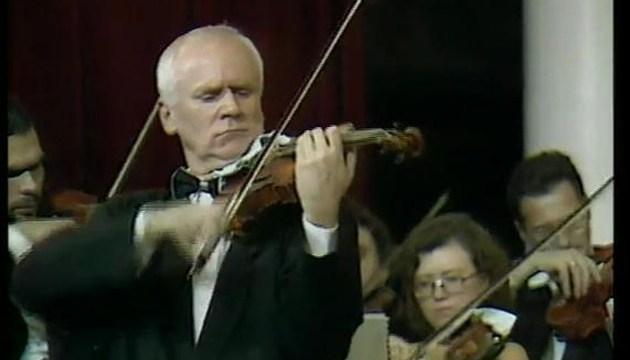 В Україні запускають проєкт «Maestro - Fest», присвячений скрипалю Которовичу
