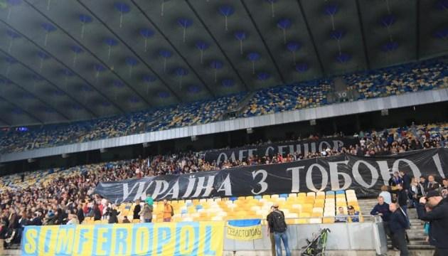"""На НСК """"Олімпійський"""" пройшла масштабна акція на підтримку Сенцова"""