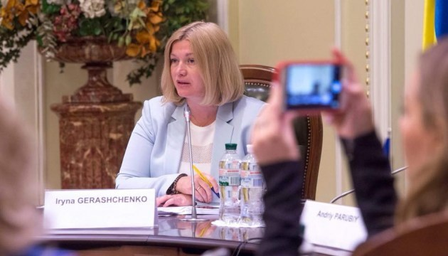 Ukraine ready to exchange 13 more criminals for Ukrainian political prisoners - Gerashchenko