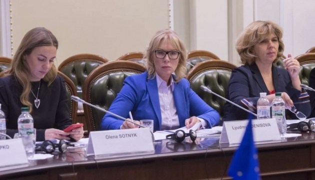 Denisova asks EU ambassadors to urge Putin to free Ukrainian political prisoners