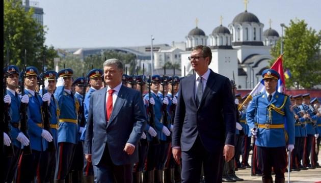 Poroschenko besucht Serbien