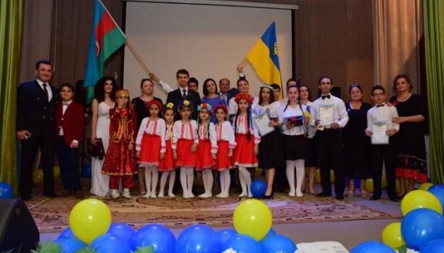Як українці Азербайджану відзначили День Конституції