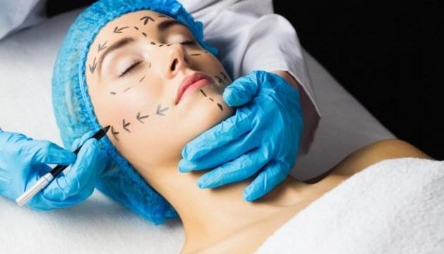 Best Destinations for Plastic Surgery Abroad: Ukraine, Med City