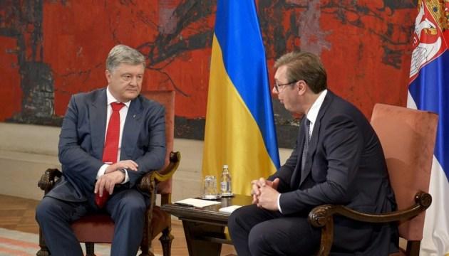 "Украина и Сербия ""расширили"" безвиз"
