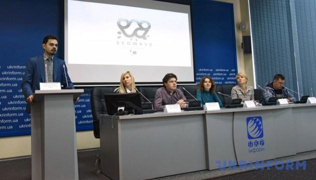 Доставка пиццы и пошив флагов: в Киеве презентовали бизнес-проекты ветеранов АТО