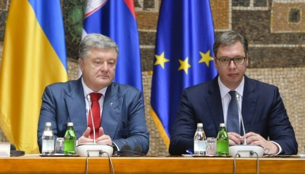 Ukraine, Serbia to create commission on historical issues