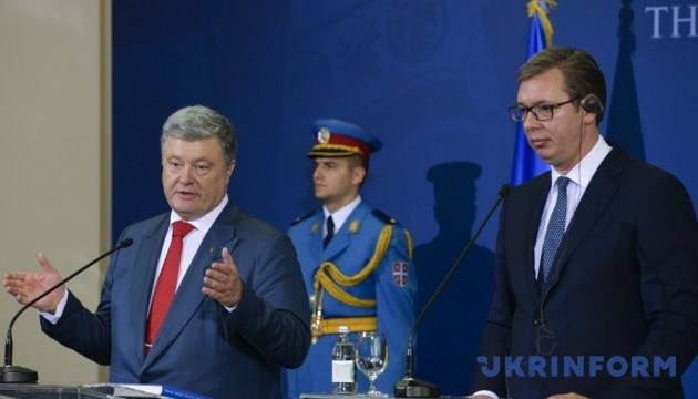 Ukrainian president vows to sign law on currency on July 4