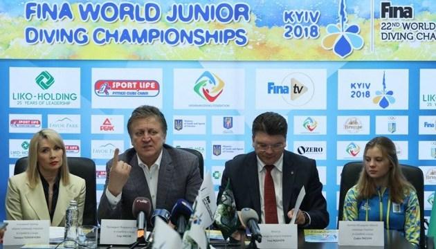 Україна прийматиме юнацький чемпіонат світу зі стрибків у воду