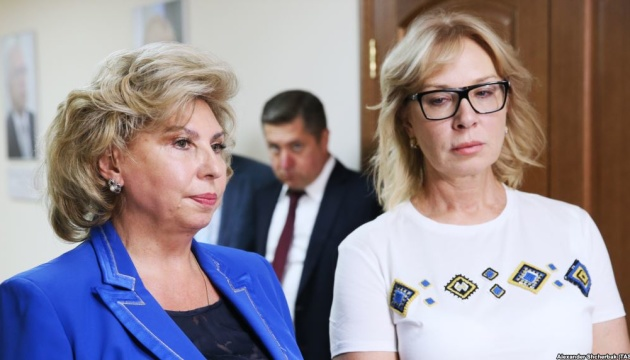 36 россиян на узников Кремля: Киев инициирует заседание группы с Денисовой и Москальковой