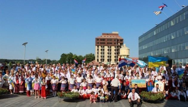 Українська громада Хорватії зустрілася на