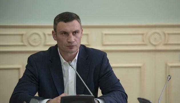 Кличко закликає Київраду створити у центрі столиці сквер імені Василя Сліпака