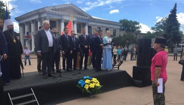 На Київщині стартував Всеукраїнський етап військово-патріотичної гри