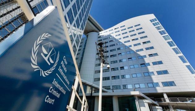Евросоюз стал на сторону Гаагского трибунала в конфликте с США