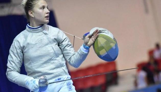 Стал известен состав сборной Украины на чемпионат мира по фехтованию