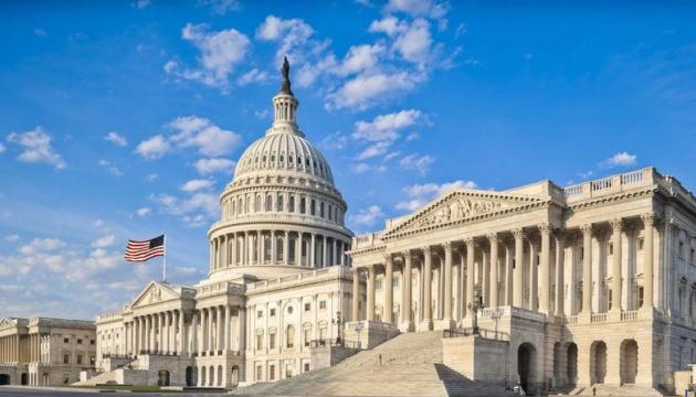Сенат починає розглядати справу про імпічмент Трампа