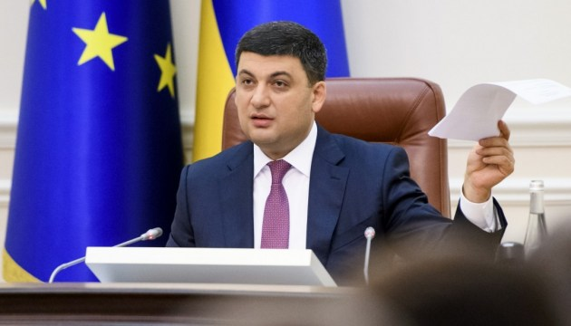 Ukrainian PM hopes to get UAH 79 bln from fight against smuggling this year