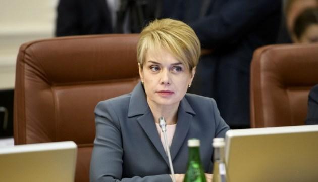 Гриневич назвала ТОП-10 вишів, де збільшилася кількість бюджетних місць