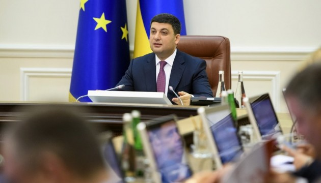 Real wages in Ukraine grow by 11.8% – PM Groysman