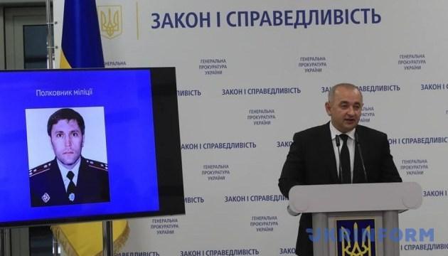 Екс-нардепу вручили підозру про вбивство полковника Єрохіна - Матіос