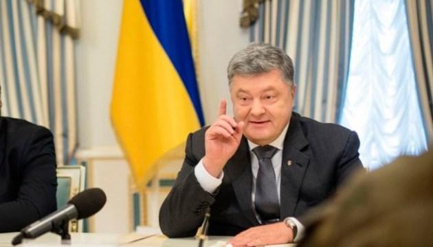 Порошенко уволил пойманного на взятке председателя Сокальской РГА