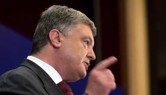 Russia deploys 700 tanks, 1,000 artillery systems in occupied areas - Poroshenko