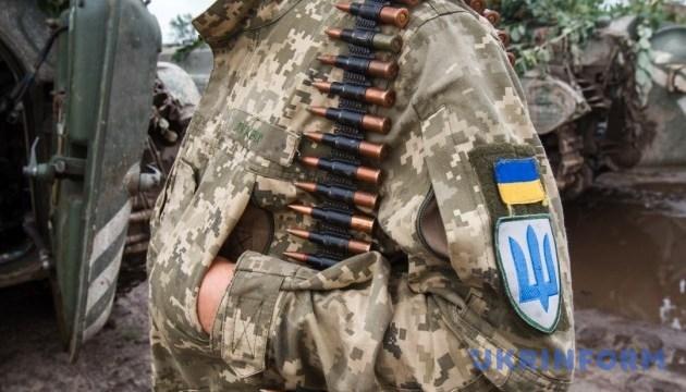 Сутки в ООС: 34 обстрела, один военный погиб