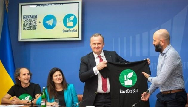 В Украине заработал первый экологический бот