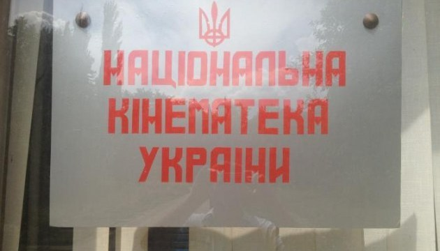 Комитет Рады попросит МВД проверить законность банкротства