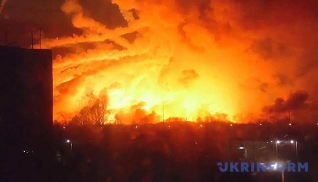 У генпрокурора долучать звіт ТСК до розслідування вибухів боєприпасів у Балаклії