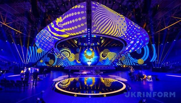Рахункова палата заявляє про «значні недоліки» у витратах на Євробачення-2017