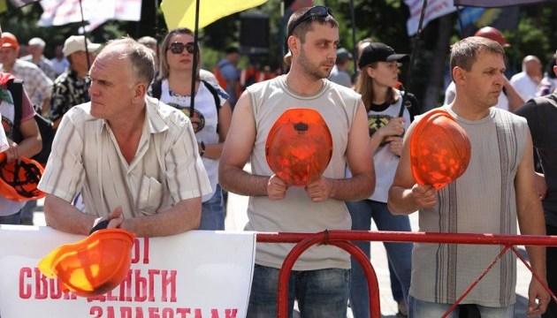 Під Радою мітингують шахтарі