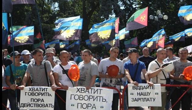 Demo: Bergarbeiter fordern mehr Finanzierung - Fotos